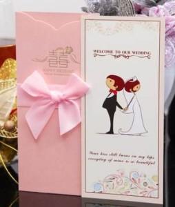 undangan pernikahn di Probolinggo 1