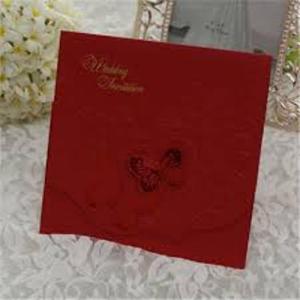 undangan-pernikahan-kabupaten-balangan-3
