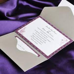 undangan-pernikahan-kabupaten-jembrana-2
