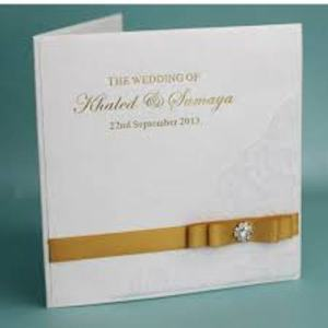 undangan-pernikahan-kabupaten-purwakarta-1