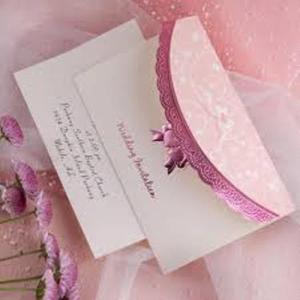 undangan-pernikahan-kabupaten-subang-3