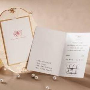 undangan-pernikahan-kabupaten-kota waringin timur-1